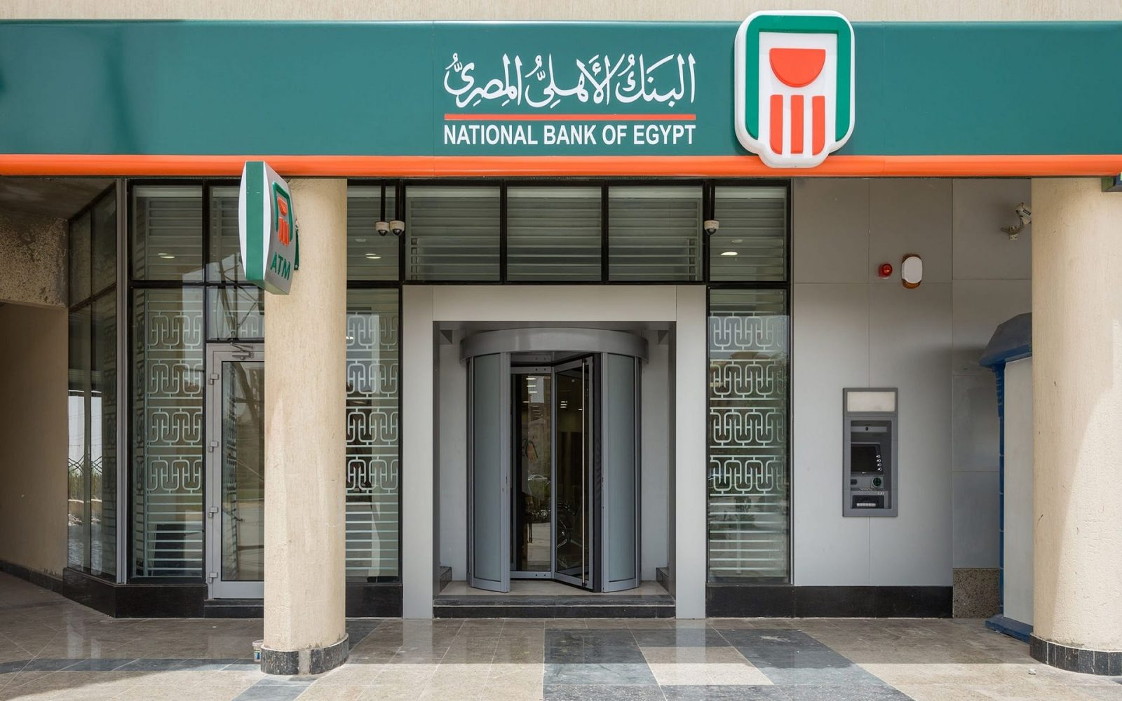 بعد طرحها في البنك الأهلي.. تعرف على سعر فائدة شهادة الاستثمار (ب)