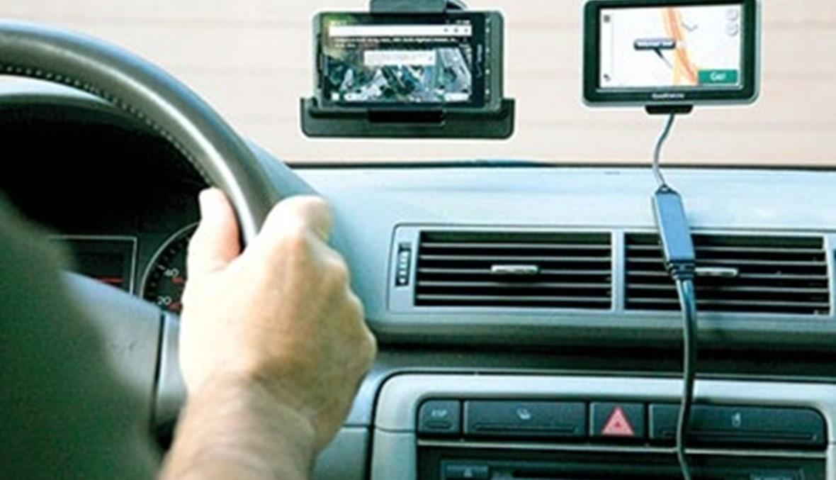 كيفية استخراج ترخيص تقديم خدمة التتبع الآلى للمركبات