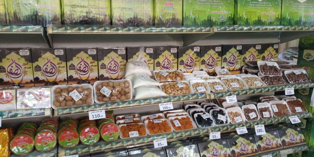 """الغرف التجارية تعلن بطرح منتجات عيد الفطر بداخل منافذ """"أهلا رمضان"""" بأسعار مخفضة"""