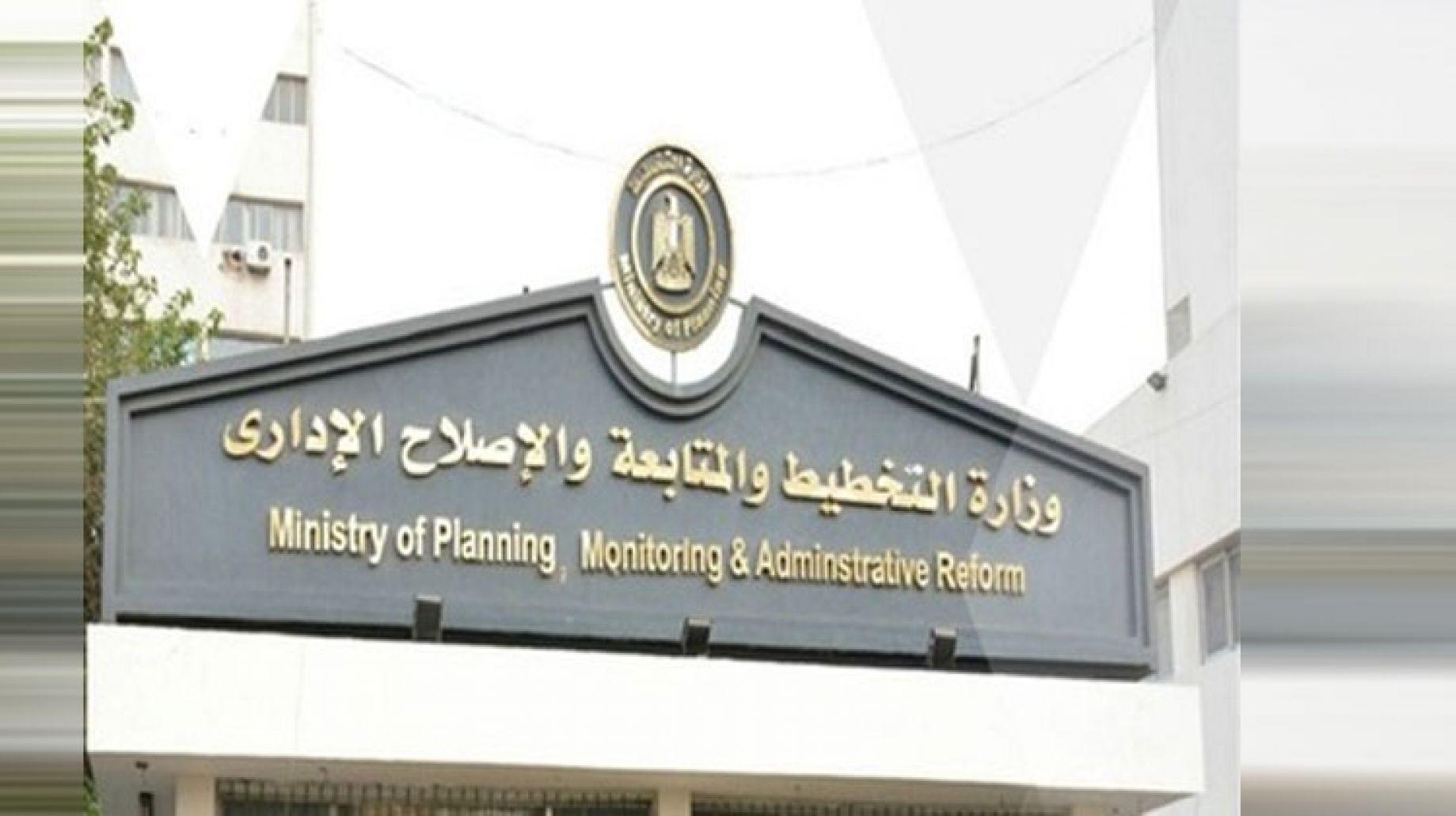 وزارة التخطيط تنشئ 9 حاضنات أعمال بمجال الذكاء الاصطناعي والسياحة